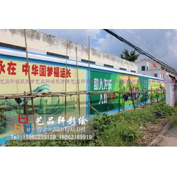墙绘-苏州艺品轩墙绘-动物园墙绘图片