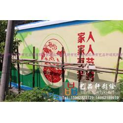 苏州艺品轩彩绘 地下车库喷画-喷画图片