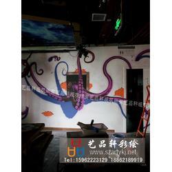 健身房墙面画-艺品轩墙绘-墙面画图片