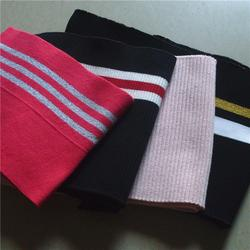 銀美紡織制品有限公司-人造絲1×1間色羅紋廠家圖片