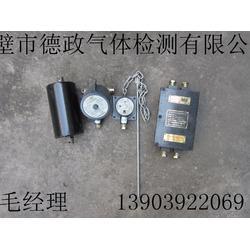 德政ZP—127矿用自动洒水降尘装置(机车光控)图片
