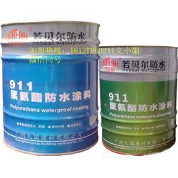 911聚氨酯防水涂料生产厂家直销图片