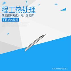 氮化处理加工哪个便宜、香港氮化处理加工、程工热处理(查看)批发