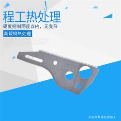 程工热处理 h13模具热处理厂家-清远h13模具热处理图片