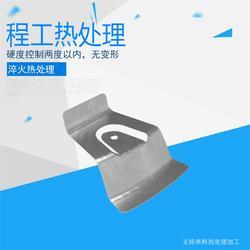 程工热处理(图)_弹簧热处理厂家_阳江弹簧热处理图片