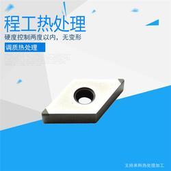 机械配件热处理哪个专业-程工热处理-汕尾机械配件热处理图片