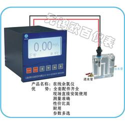 无锡欧百仪表科技(图)|在线余氯仪生产厂家|台州在线余氯仪图片