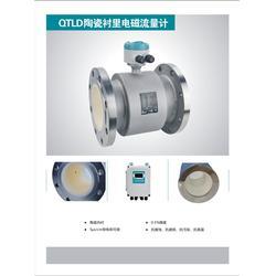 寧波電磁流量計-無錫歐百儀表科技公司-電磁流量計報價批發