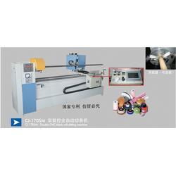切捆条机设备-超骏机械-专业制造(在线咨询)-锦州切捆条机批发