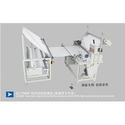 自動裁斷機-超駿機械-現貨出售(在線咨詢)-龍巖裁斷機圖片