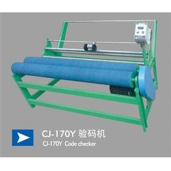 验布卷布机-超骏机械-专业制造(在线咨询)台州卷布机图片