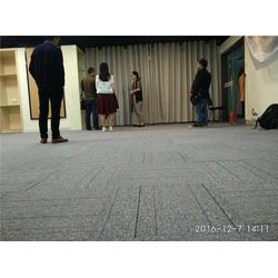 广州方块地毯在哪里有-东香地毯-广东广州方块地毯图片