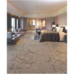 广州满铺地毯-东香地毯-广州满铺地毯办公地毯图片