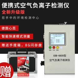 新款空氣負離子檢測儀XDB-6800 負氧離子檢測儀廠家 品牌圖片