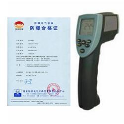 思科防爆红外测温仪CWH1000 手持式防爆测温仪生产厂家图片