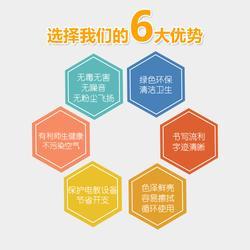 液体粉笔生产厂家、液体粉笔、爱笔丽文教用品(查看)图片