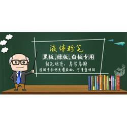 白板笔厂家|桂林白板笔|爱笔丽文教用品(查看)图片