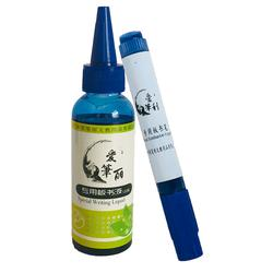武汉白板笔,白板笔生产厂家,爱笔丽文教用品(优质商家)图片