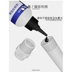 海珠区白板笔补充液-爱笔丽文教用品咨询-白板笔补充液报价图片