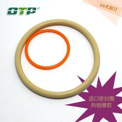 耐磨聚氨酯O型圈图片