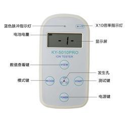 固體負離子濃度檢測儀SK-5010圖片