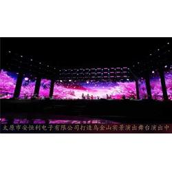 阳泉音响系统-太原安恒利灯光音响-会议室音响系统图片