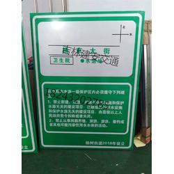 东丰饮水源标牌哪家好图片