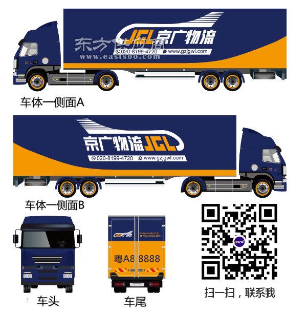 广州火车站至天津整车运输公司、京广、广州火车站至天津整车图片