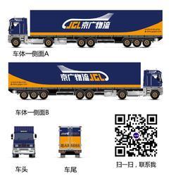 物流专线托运 北上广供应链 广州白云区至杭州物流专线图片