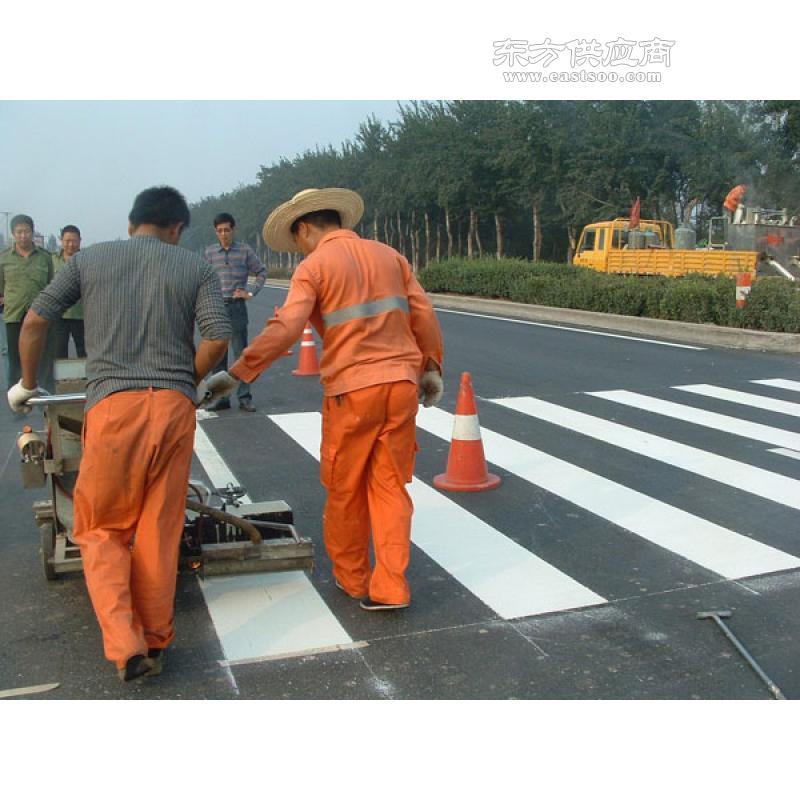道路标线 马路划线 车位线 道路交通标线 专用车