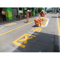 马路划线 交通标线划线工程 停车场划线 停车位标线工程 热熔字图片