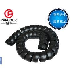 空调管保护套 液压胶管护套 全新PP材质螺旋保护套图片