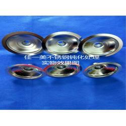 不锈钢钝化液,钝化处理钝化剂图片