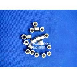 303钝化液,303不锈钢钝化处理钝化剂图片