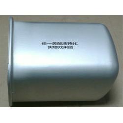 不锈铁钝化液,环保钝化处理钝化剂图片