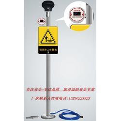带数字显示款消除静电装置(人体静电消除仪)防爆人体静电消除报警设备