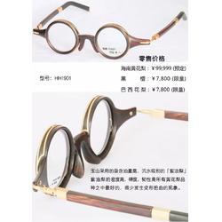 河北鈦架眼鏡-玉山商務鈦架眼鏡定制