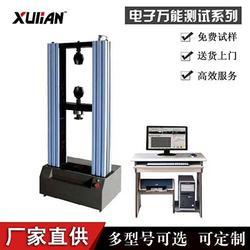 强大软件系统高强螺栓智能检测仪-高强螺栓拉伸试验机图片
