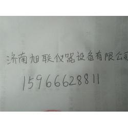 碟簧压力试验机介绍/参数/报价图片