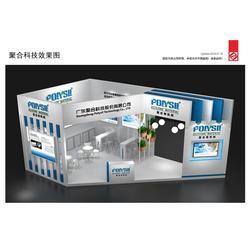 玩具展搭建商_贵州玩具展_普尼展览策划(查看)图片