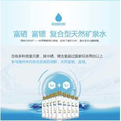 天然矿泉水、苏州硒锶宝(在线咨询)、扬州矿泉水图片