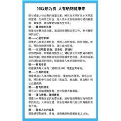 富硒矿泉水_苏州矿泉水_硒锶宝图片