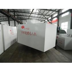 荆州污水处理设备-山东天一水务-污水处理设备报价图片