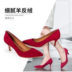 平谷区凉鞋,科可商贸,凉鞋图片