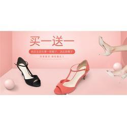 黄浦区豆豆鞋,豆豆鞋大码,科可商贸(优质商家)图片
