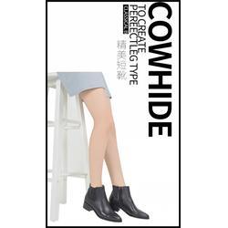 时尚短靴、丰台区短靴、科可商贸图片