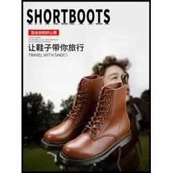 科可女鞋、科可商贸、东城区女鞋图片