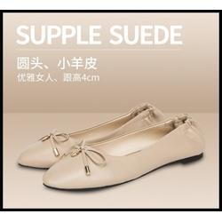 科可女鞋-科可商贸(在线咨询)三水区女鞋图片