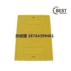 拜斯特优质电缆盖板生产厂家复合材料盖板图片