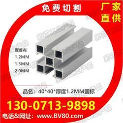 4040铝型材-铝型材配件-工业流水线铝型材-苏荷工业产品图片
